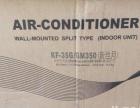 全新GMCC空调整机保修一年压缩机保修3年全国联保
