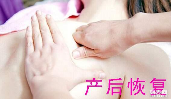 湛江霞山专业催乳 奶涨痛奶 月嫂 小儿推拿 产后恢复母婴护理