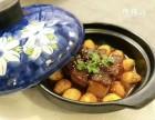 韩主厨酸菜鱼 让无数人疯狂的美味