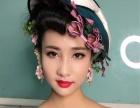 学习一技之长,学化妆学美甲,麻城玲丽彩妆艺术培训学
