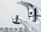 手盆洁具淋浴房浴霸花洒喷头安装维修水龙头热水器