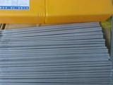 电力牌PP-R337耐热钢焊条 锅炉蒸汽管道焊条