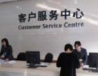 欢迎进入/上海现代空调各区-现代清洗保养总部电话?