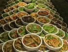 广州企业工厂食堂承包膳食承包餐饮服务