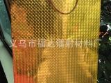 厂家供应 黄色镭射膜袋8018 专业定做外贸手提袋 购物袋 礼品