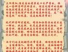 北京道家房中术陈抟老祖的睡功图解代理后需呀做什么/