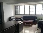W武汉客厅精装270平米办公写字楼诚租