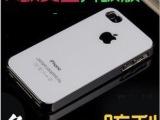 苹果4手机套 iphone4手机壳 4s外壳 爱疯4保护壳 防刮