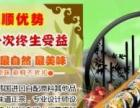 武汉1个名额免费无需厨师品牌连锁三顺韩式快餐加盟