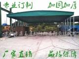 上海闵行区仓库推拉储货篷批发物流园遮阳棚定做加粗工厂活动雨蓬