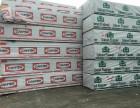 苏州销售进口优质加松板材