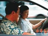 北京汽車陪練 汽車陪練價格 汽車陪練 哪家好