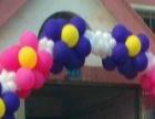 山海关婚房,婚礼现场,开业典礼气球布置,拱