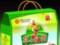 塑料袋|塑料包装袋无纺布袋厂家|OPP彩印包装袋