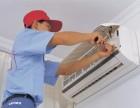 北仑空调维修常见故障专修,不制冷,加氟,家电维修,漏水