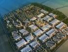 石家庄国际商贸城 十年返祖 以租养贷 首付十几万