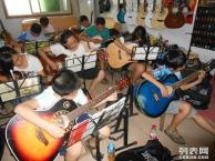 重庆吉他培训 弹子石专业少儿吉他教育 洋人街学吉他