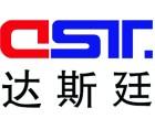 达斯廷(厦门)企业管咨询有限公司-注册公司-代理记账