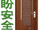 上海隆泰(维修点隆泰防盗门(维修上海联系服务是多少?