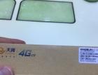 全新的广信-F3C,电信手机