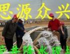 武汉降水打井 思源众兴钻井公司 地暖打井基坑降水管井降水