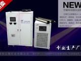 深圳云硕leduv灯紫外线固化机波长365nm功率9kw