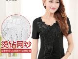 2015夏装新款韩版大码女装打底衫 中长款女式网纱短袖T恤女批发