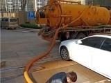 沈阳于洪区专业抽污水 荷兰村管道清洗清淤 下水井化粪池清理