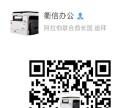 震旦 188EA3复印打印一体机,可以以旧换新