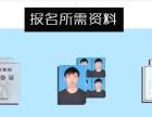 深圳叉车证报考平台