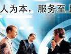 青海5000万股权投资公司收购公司不再难
