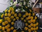 宁波亿奥灵殡葬一条龙服务中心