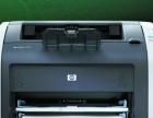 专业维修打印机,复印机,电脑,硒鼓加粉