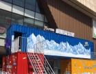 极限荷尔蒙VR设备厂家出租租赁VR雪山吊桥