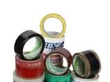 印字胶带批发价格 印字胶带供应商 定制印字胶带 苏兴供