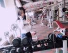 九天香雪国际健身俱乐部