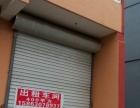 新振华小学东200 厂房 400平米加网点18平