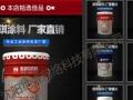 沈阳纳森网络 淘宝店铺装修代开网店 店铺托管