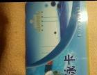 星光国际 游泳年卡,次卡