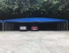长沙轩杰帐篷可移动伸缩帐篷活动推拉雨棚生产厂家