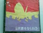 二手书 日语 日语教程 礼貌用语 图书