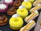 蛋糕店加盟10大品牌榜费用要多少钱
