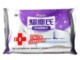 台湾原产花仙子驱尘氏防螨湿拖巾 洁净 抗菌湿拖巾方12片装一包