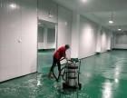 北京望京清洗地毯(专业)望京擦玻璃 望京保洁公司