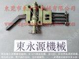 澳玛特冲床保护装置,冲床调模按模开关-找工厂直供选东永源
