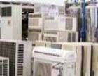 电脑物资回收 北京二手电脑配件回收 电脑硬盘回收