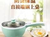 品牌商LOGO定制小电锅 蒸煮煎炒一体小型电锅 进出口小电锅
