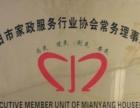 绵阳鑫旺搬家全城较低价学生-居民-单位-长途