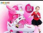 轮滑鞋,粉色35-39大号