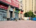 江滨东大道马尾阳光城山与海店面124平米